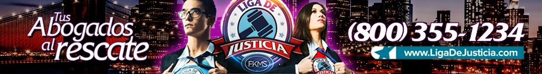 liga de justicia banner top
